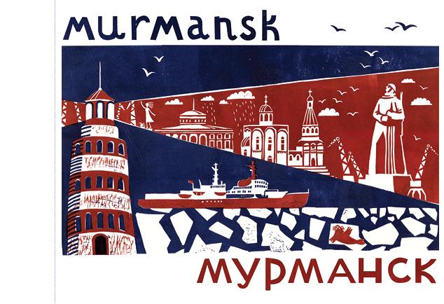 http://mslavin.ru/img/catalogimages/1460507238718353_2.jpg