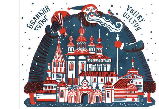 http://mslavin.ru/img/catalogimages/1460507299416337_2.jpg