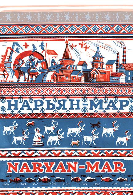 http://mslavin.ru/img/catalogimages/1460507299507827_2.jpg