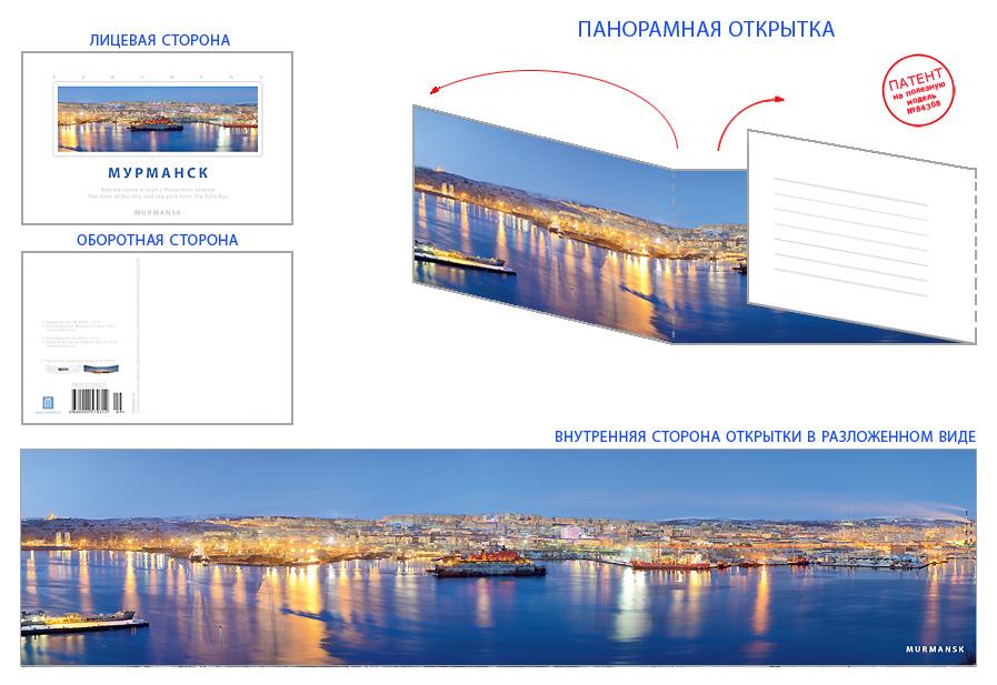 http://mslavin.ru/img/catalogimages/6a80e309f192.jpg