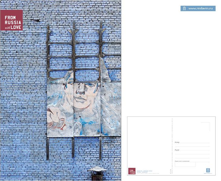 http://mslavin.ru/img/catalogimages/c4bf1e24f3e6.jpg
