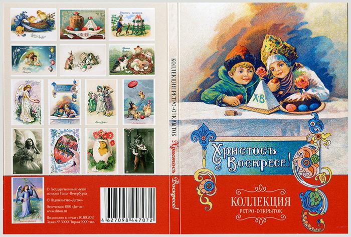http://mslavin.ru/img/catalogimages/c68c9c8258ea.jpg
