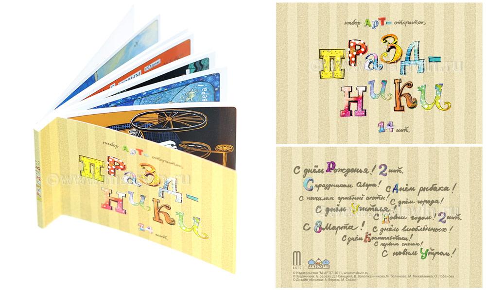 http://mslavin.ru/img/catalogimages/cbf8710b43df.jpg